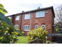 3 bedroom house in Lundy Avenue, Manchester, M21 (3 bed)