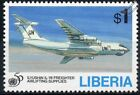 United Nations Thematic Postal Stamps
