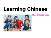 Chinese Tutoring (Bath, Frome and in Between)