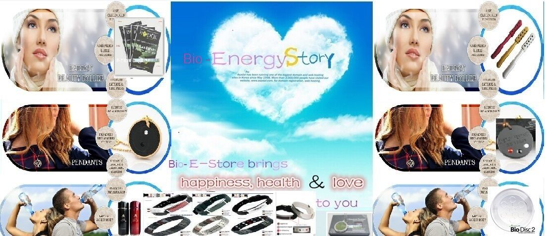 Bioenergy-Store