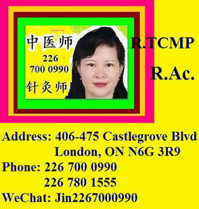 R. TCMP & R. Ac (Cannes Care  金能诊所  张双金  ) London Ontario image 2