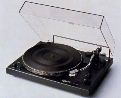 ★ Ultra Rare TECHNICS Wireless Turntable MIB