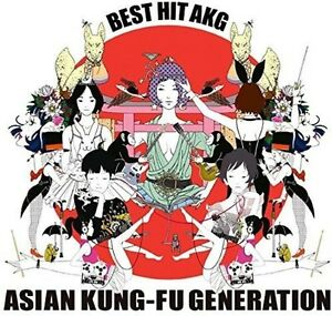 Asian Kung-Fu Generation - Best Hit Akg [New CD] UK - Import