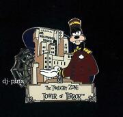 Disney Tower of Terror Pin