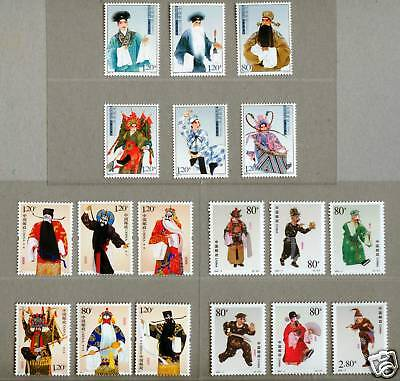 China 2001 2008 Beijing Opera Stamps 3 Sets - Art
