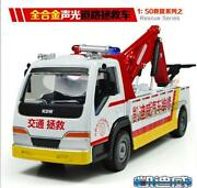 Diecast Construction Models