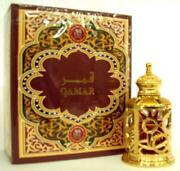 Halal Perfume