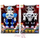 Super Fighter Robot