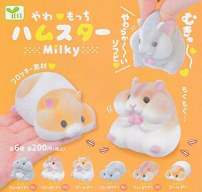 Yawamotchi Hamster Milky Milky [6 types set (Full Comp)] 2020 Gashapon Japan New