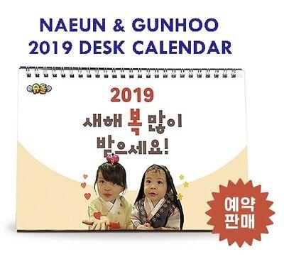 NAEUN GUNHOO 2019 DESK CALENDAR KBS THE RETURN OF SUPERMAN OFFICIAL TRACKING New