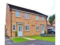 3 bedroom house in Christie Lane, Salford, M7 (3 bed) (#965464)