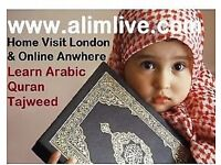 1 To 1 PRIVATE HOME TUITION 〰 QURAN | TAJWEED | ARABIC ➖ TUTORS COME HOME 〰 SPECIAL FOR CHILDREN