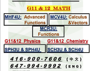 Richmond Hill G12 ADVANCED FUNCTIONS MHF4U Math Tutoring