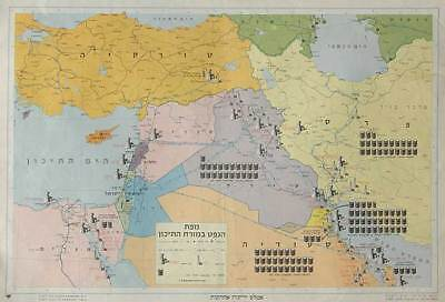 """Vintage Israeli Poster Map """"The Oil Prodaction Map in The Middle East"""" 1950s"""
