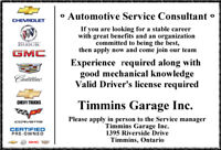 Service Consultant Required