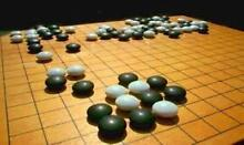 Learn the Chinese game of GO and meet the master, MR HONG! Strathpine Pine Rivers Area Preview
