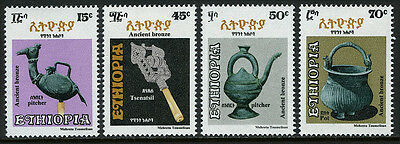 ETHIOPIA 1024-1027, MNH. ANCIENT BRONZE. PITCHER, MUSICAL INSTRUMENT, POT, 1981