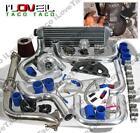B20 Turbo Kit