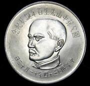Taiwan Coin