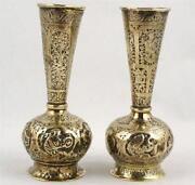 Islamic Brass