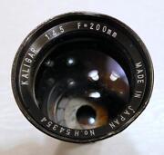 Kaligar Lens