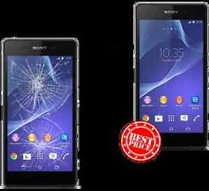 Sony Xperia Z/Z1/Z2/Z3 LCD and cracked screen replacement
