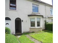 *** 2 BEDROOM TERRACED HOUSE - ARRAN DRIVE - £645 - AVAILABLE 07TH MAY 2018 ***