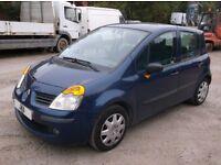 Car hire/ rent £50 per week