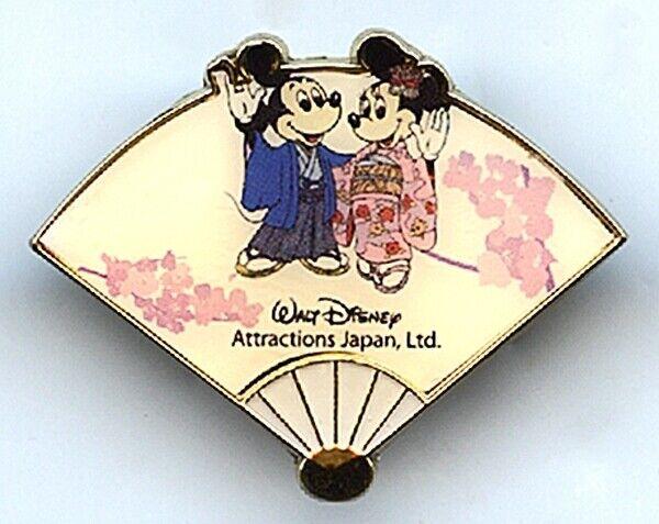 Walt Disney Attractions Japan Ltd - Cast Member - Mickey & Minnie in Kimonos Pin