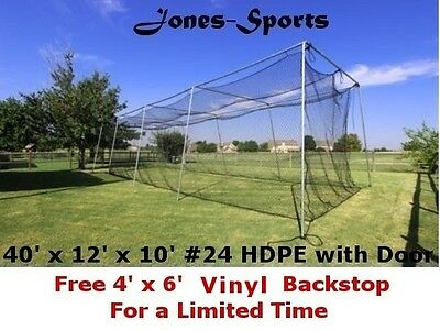 Batting Cage Net 10' x 12' x 40' #24 HDPE (42PLY) with Door Baseball Softball  ()