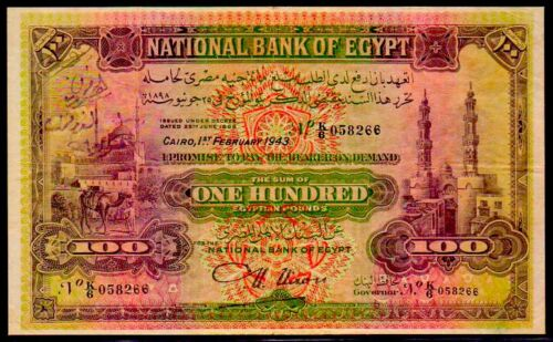 "EGYPT P17d ""MOSQUE"" 100 POUNDS 1943 CAIRO RAW VERY FINE!"