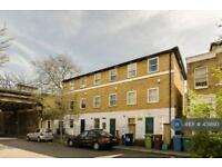 4 bedroom house in St. Pauls House 51A, London, SE17 (4 bed)