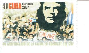 timbre neuf cubain de l'année 2007
