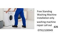Washing Machine sales and installation by plumber and gas safe engineer