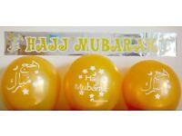 Hajj Mubarak Decorations, Hajj Balloons, Hajj Mubarak Banners, Hajj Mubarak Cards, Cupcake Toppers