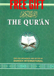 Get a Free Holy Quran Gift