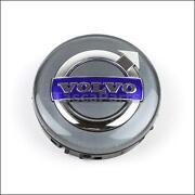 Volvo Center Cap