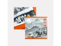 Signature Taiwan Orange Sweet Gift Set (日出) £15 /each