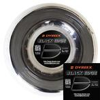 Dyreex black edge 1.25. 200m Onze Topper!