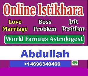 Istikhara for every problem every one anywhere Camperdown Inner Sydney Preview