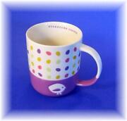 Starbucks Easter Mug
