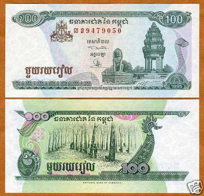 Cambodia, 100 Riels, 1995, P-41a, UNC