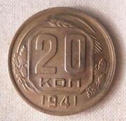 20 Kopeks