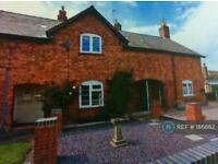 2 bedroom house in Rotten Row, Pinchbeck, PE11 (2 bed)