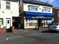 INVESTMENT PROPERTY WITH 4 BED ACCOMMODATION REF 142640