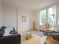 3 bedroom flat in Buckleigh Road, London, SW16 (3 bed) (#1109806)
