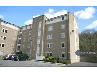2 bedroom flat in Cornmill View, Horsforth , LS18 (2 bed)