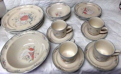 21 Pieces International China Marmalade Dishes/4 Place Setting w/Vegetable Bowl