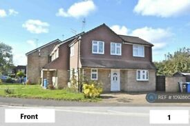 2 bedroom house in Langdale Close, Maidenhead, SL6 (2 bed) (#1092860)
