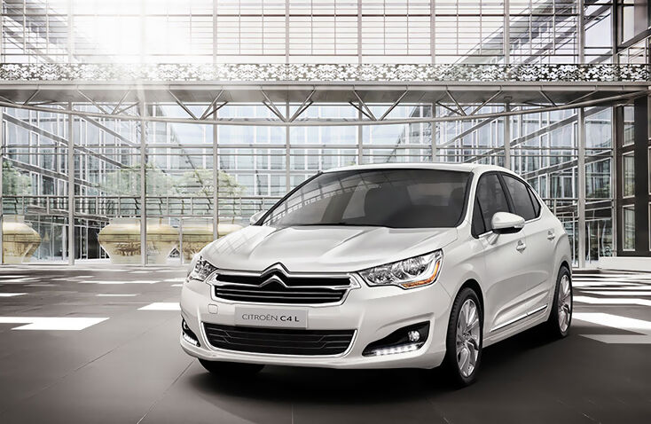 How to Customise Your Citroen C4